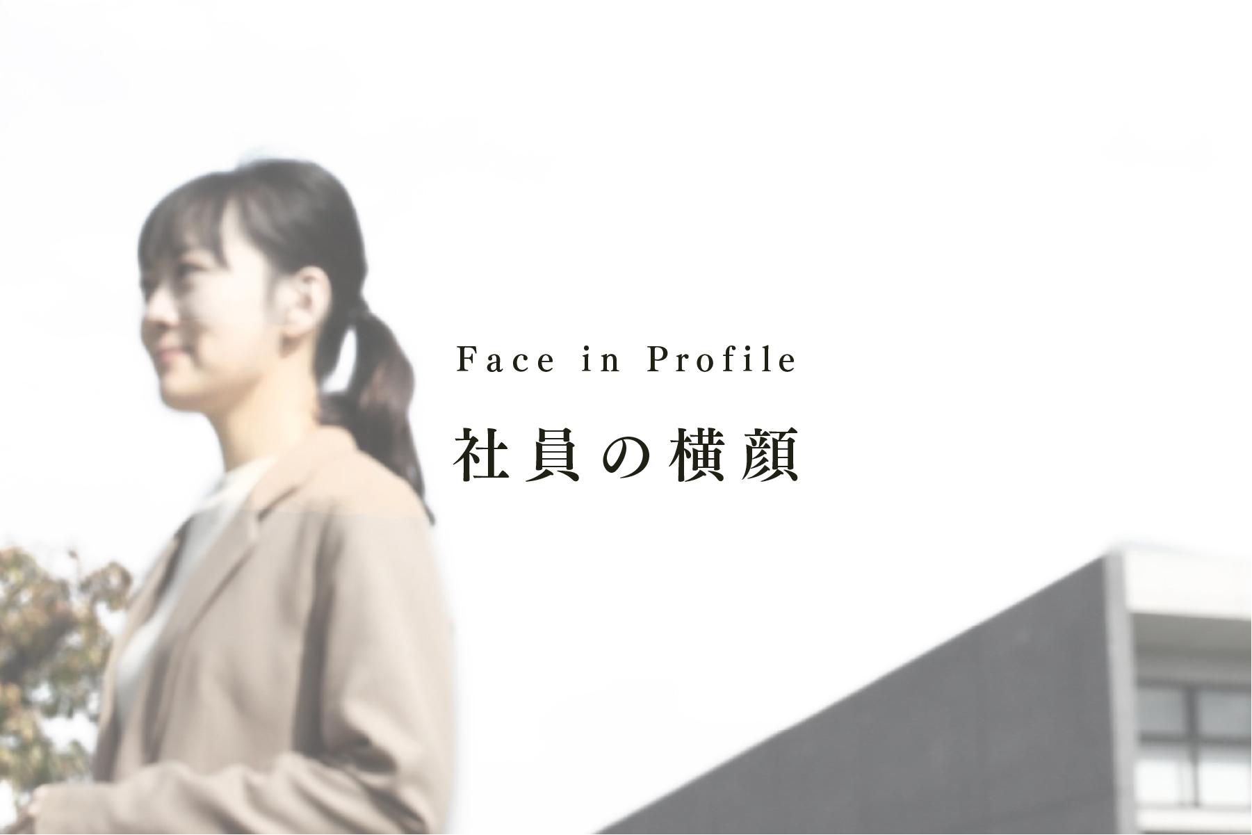 【精読会報告】自己疎外の誕生~私がいなくなった日~
